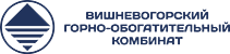 Вишневогорский горно-обогатительный комбинат