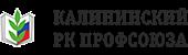 Профсоюз народного образования и науки