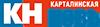 Карталинская Новь